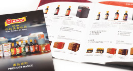 Product catalogue design for Amoy, ethnic brands - The Finishing Post Design & Marketing Consultants, Suffolk Design Agency, Bury St Edmunds, East Anglia.
