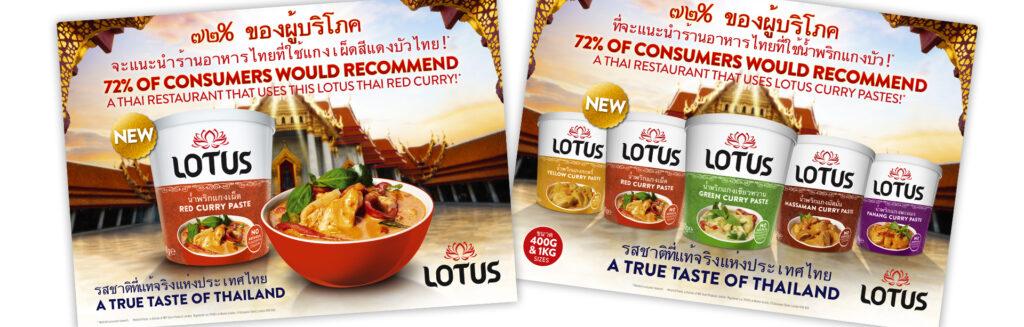 Westmill Lotus Thai Paste point of sale