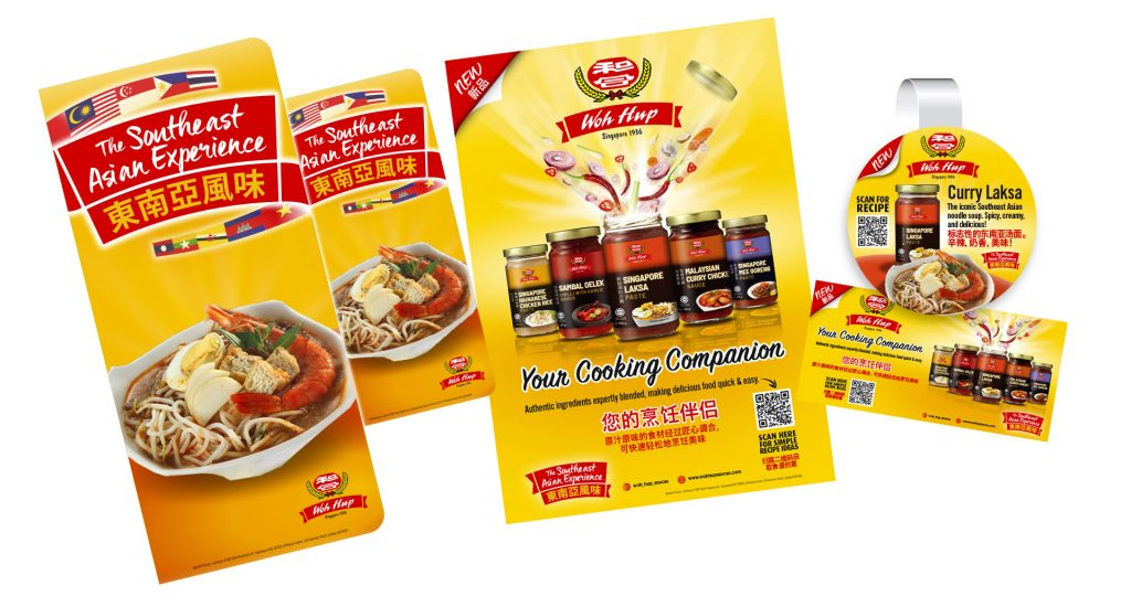 Westmill Woh Hup Sauces Launch Campaign